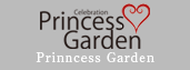 Princess Garden Celebration